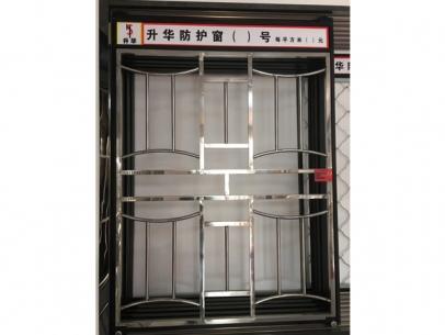 不锈钢门窗厂家